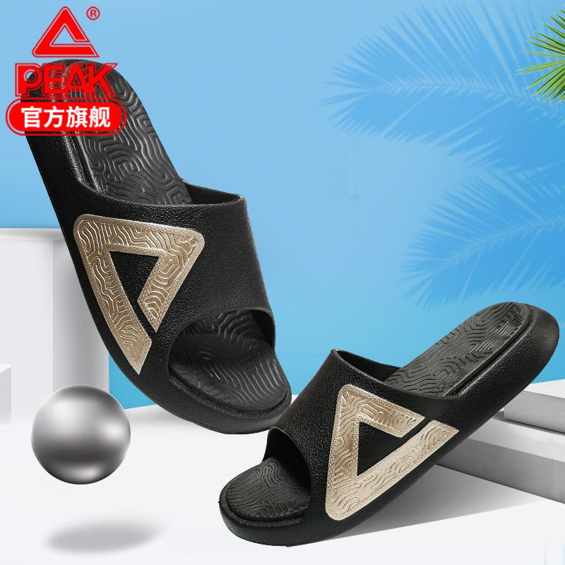 专注踩shi感,自适应科技:匹克 态极 居家运动拖鞋