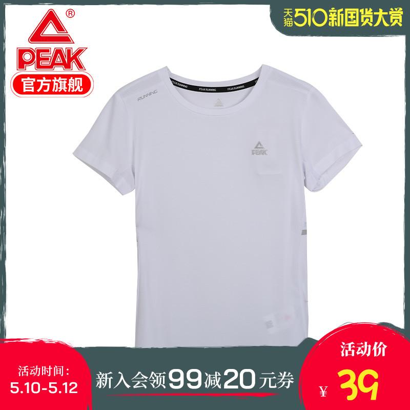 匹克运动T恤女2020夏季新款女士悦跑圆领短T时尚潮流休闲服短袖