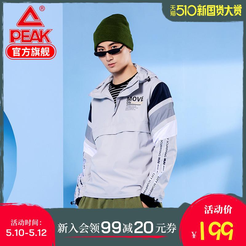 匹克运动风衣男2020年春季新款连帽外套男时尚舒适运动服休闲服