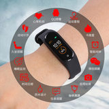 Excellent live M4 smart sports bracelet waterproof heart rate blood pressure sleep monitoring step counter multi-function Bluetooth electronic bracelet