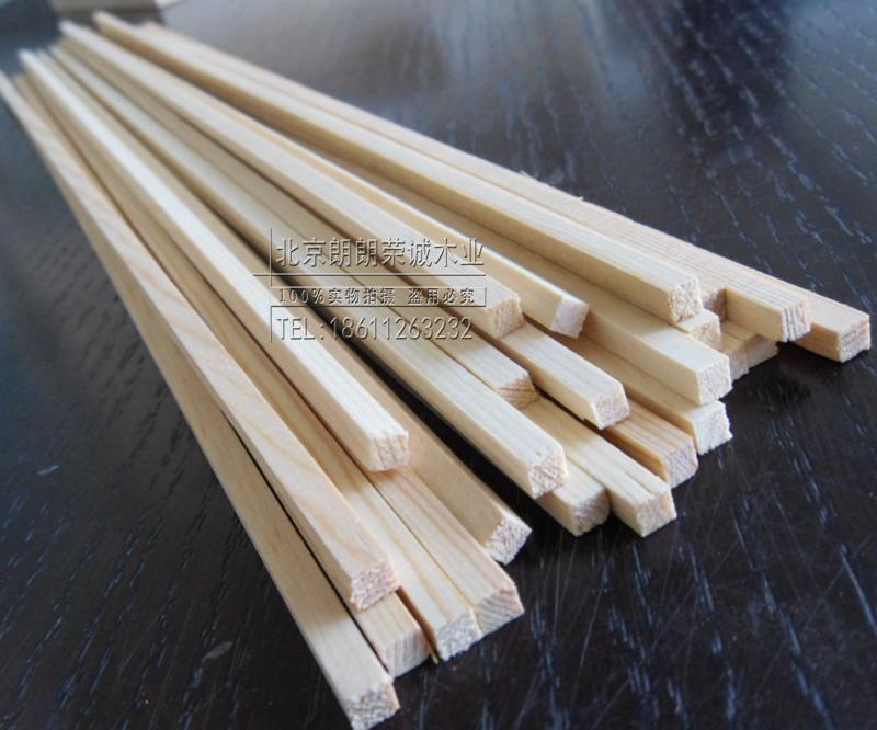 木板 DIY 木板条 细木条 细木方 模型材料 木方 0.5*0.5CM 10支装