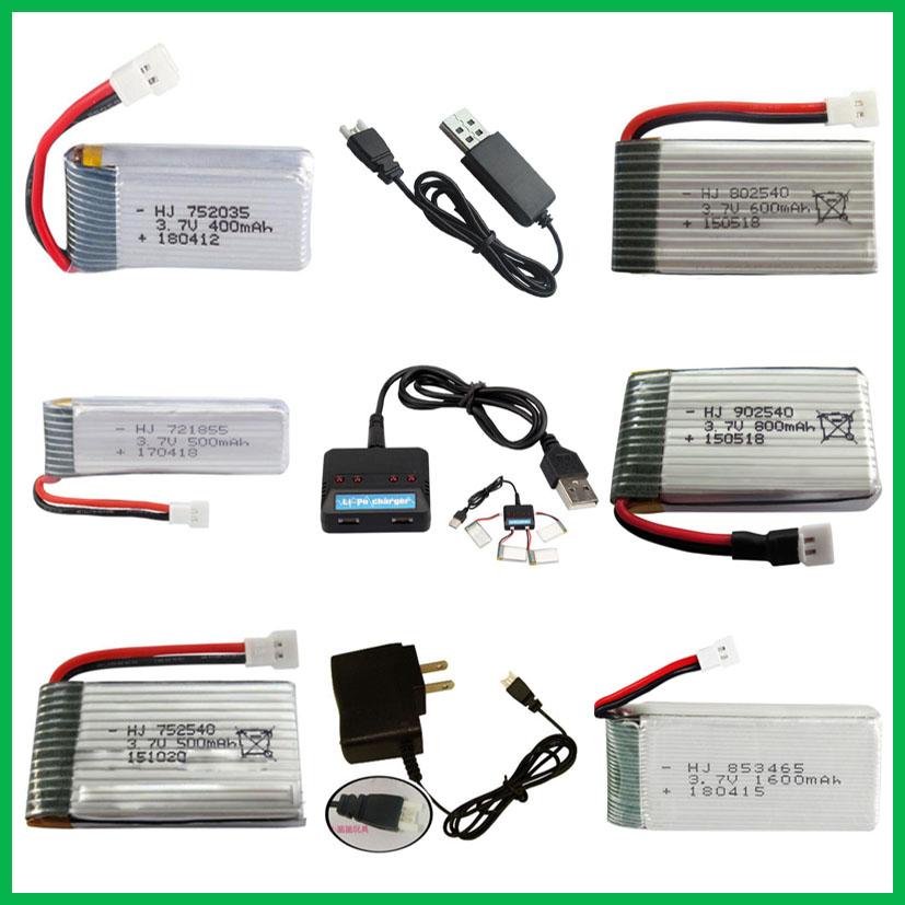 四轴飞行器电池遥控飞机无人机电池充电锂电池航模电池3.7V大容量