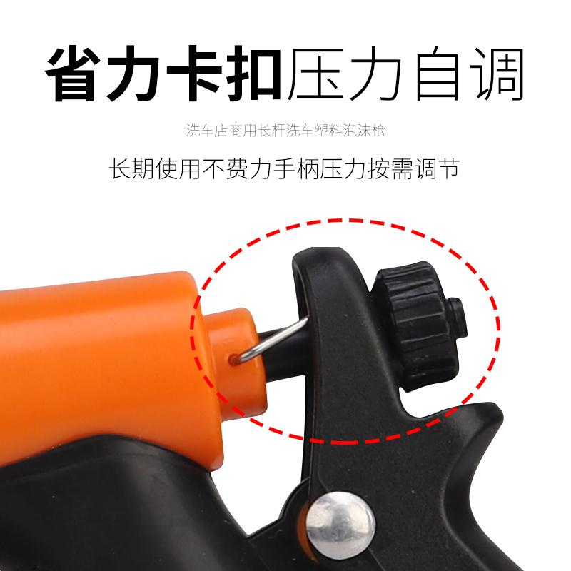 2019新款耐腐蚀泡沫机专用喷枪汽车美容洗车店专用扁扇形喷嘴配件