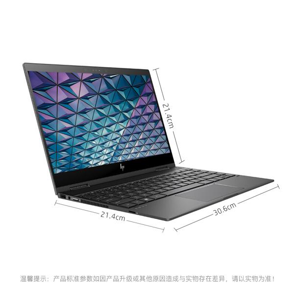 超轻薄翻转笔记本电脑 ag0006AU ag0007AU 13 X360 Envy 惠普 HP