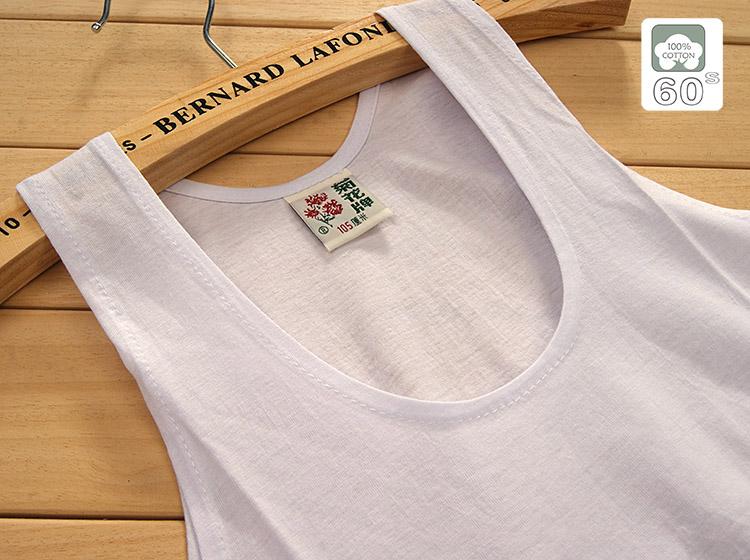 夏季老头衫纯棉宽松白色跨栏背心中老年圆领短袖汗衫全棉男大码