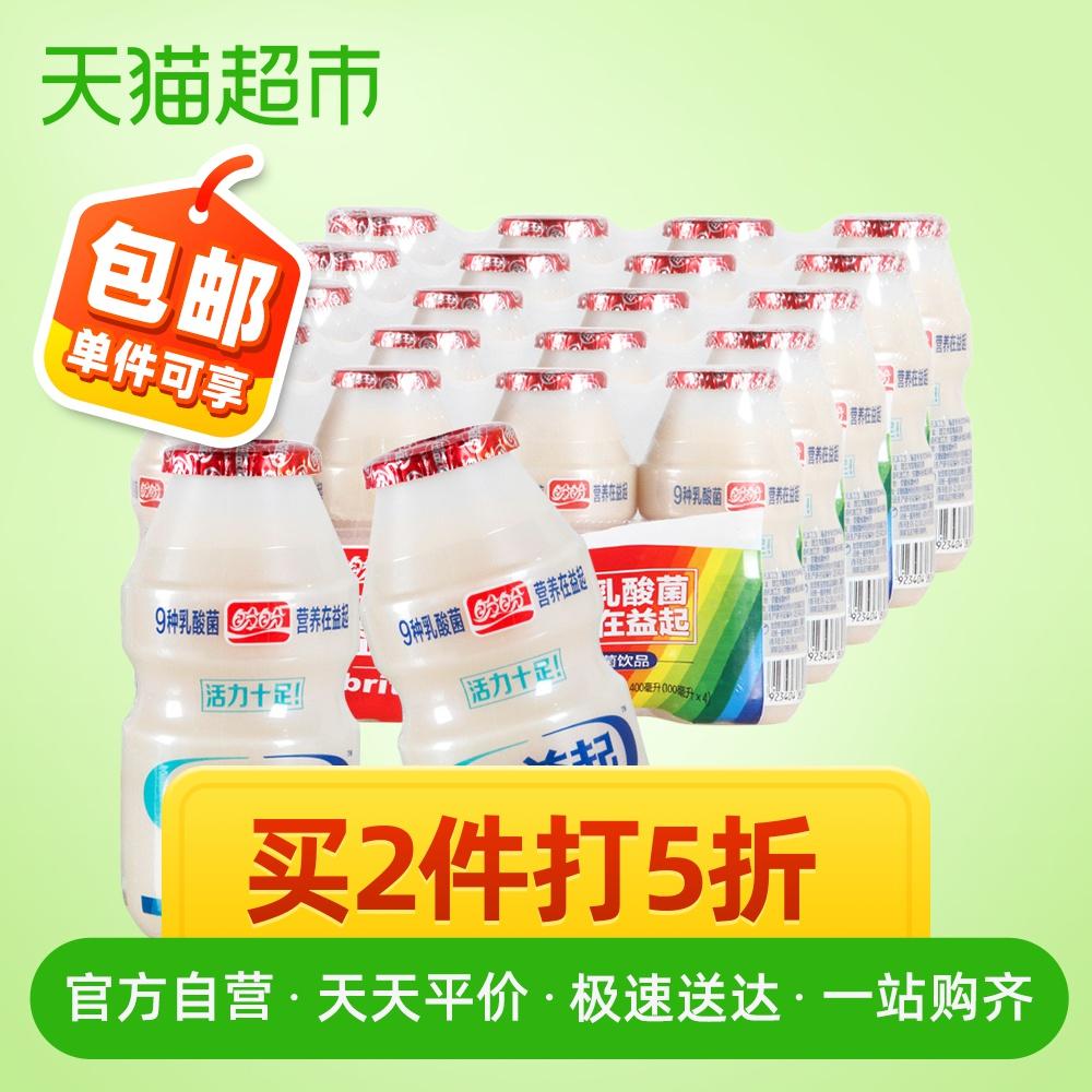 l*20瓶整件早餐奶酸奶牛奶