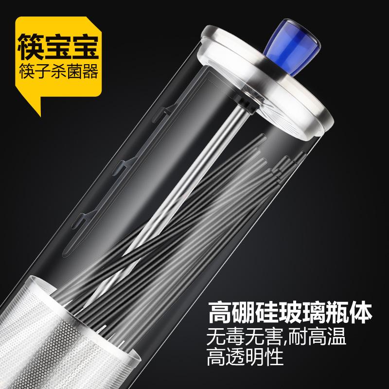 全自动家用筷子消毒机红外线防霉烘干收纳迷你小型迷你筷子杀菌器