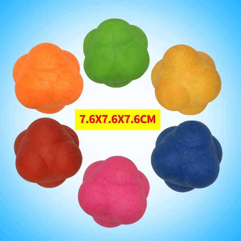 六角反应球 变向球敏捷训练球灵敏球 网球训练球羽毛球速度反应球