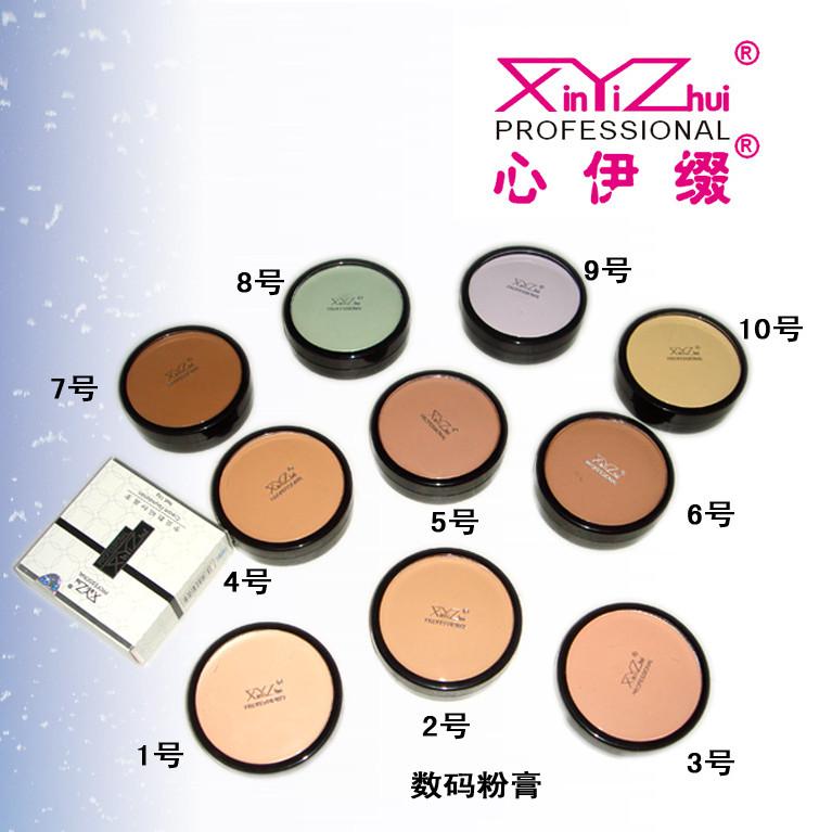 正品XinYiZhui心伊綴-專業數碼粉底膏 遮瑕膏 粉膏 包郵 12色入