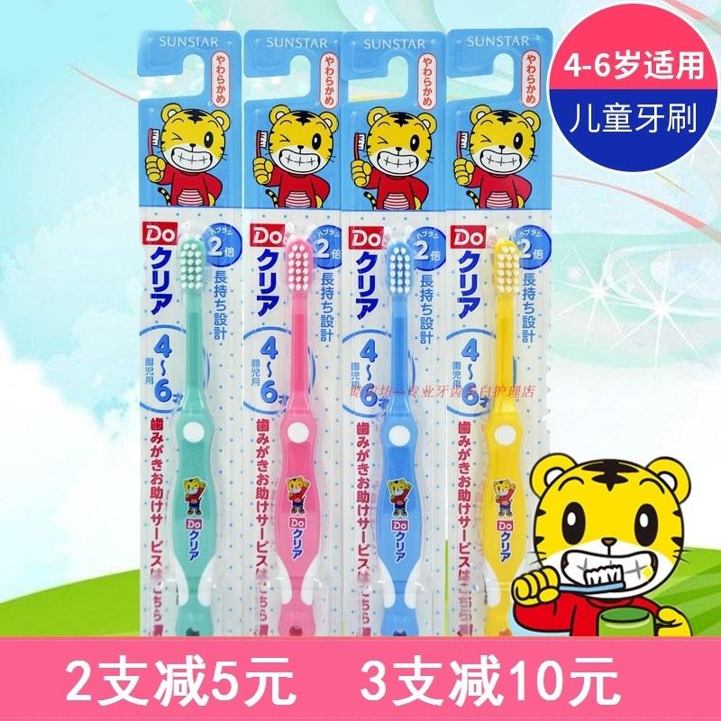 日本進口Do Clear巧虎兒童牙刷4-6歲 超細軟毛小頭 呵護寶寶牙齦