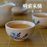 Ma shop / warm Ying QI / 40g Origin Anhui core calendar mouth Keemun black tea, black tea Xiangluo manual