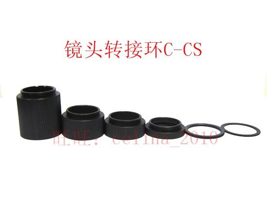 10mm鏡頭轉接環 監控攝像機C-CS口 近攝接圈 墊圈工業相機延長管
