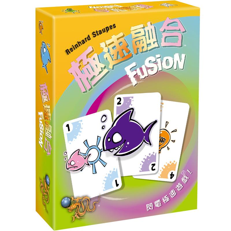 【Bulygames】極速融合 Fusion 中文正版 特價 現貨