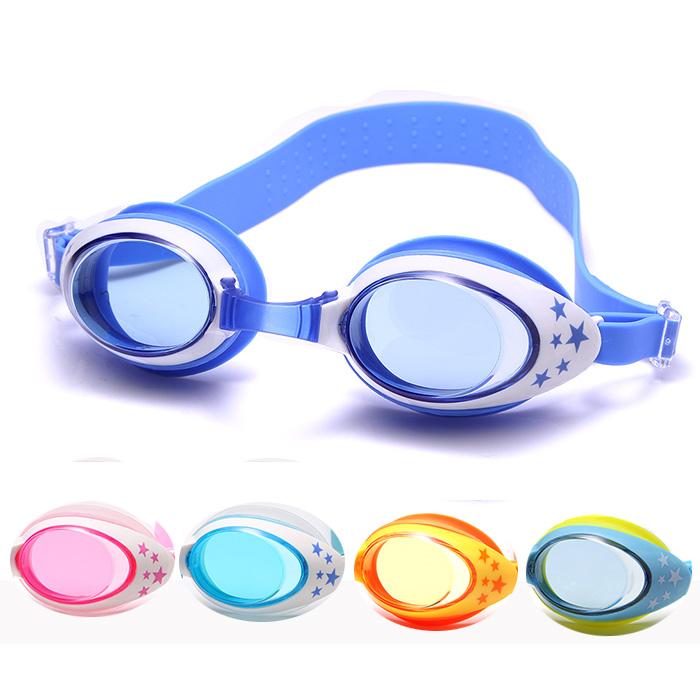 兒童泳鏡 盒裝矽膠 防霧游泳鏡  男女通用正品防水防霧游泳鏡