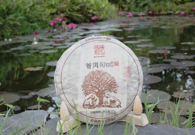 熟茶 普洱茶 357g 年茶王树头春纯料古树 2013 福元昌
