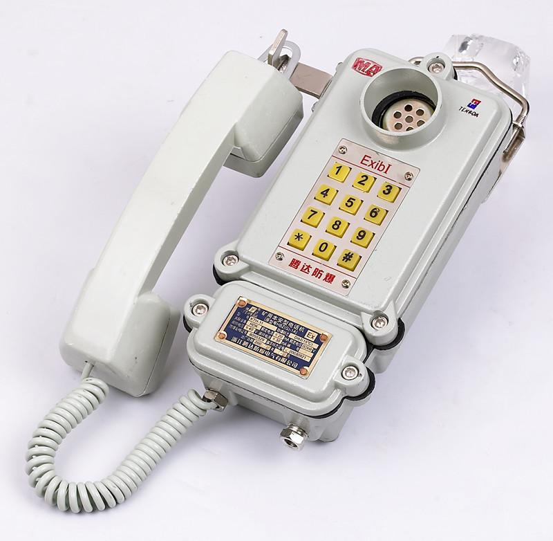 中石油入網供應商騰達防爆電話機礦用防爆電話機KTH-11鑄鋁本安型