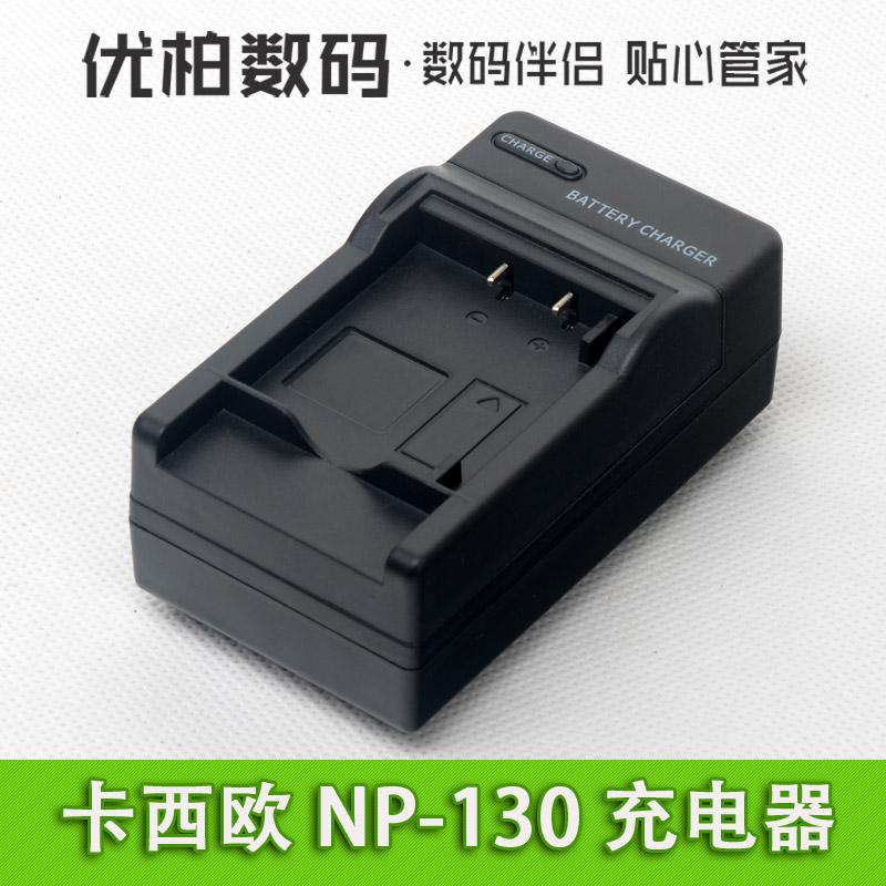 充電器NP-130卡西歐EX-H30 H35 ZR3500 ZR200 ZR300 ZR410 ZR510 ZR1000 ZR4100 ZR2000 ZR700 ZR5500