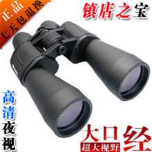日本60X90雙筒高清望遠鏡帶微光夜視wyj高清綠膜