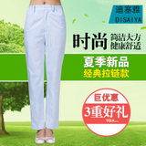 White female nurse pants work pants winter models big yards summer elastic slim trousers plus thickness models Healthcare West