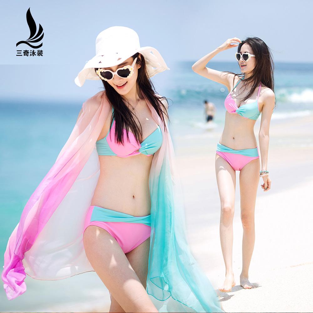 三奇游泳衣女三件套比基尼三點式披紗韓國鋼託小胸聚攏性感泡溫泉