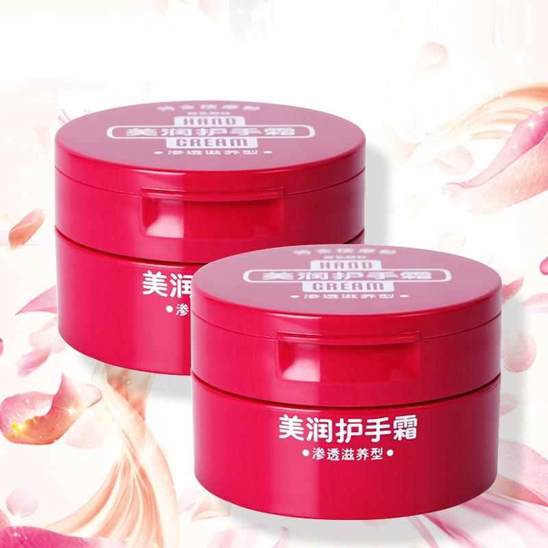 資生堂美潤護手霜100g*2瓶 深層補水保溼 防幹紋 肌膚乾裂粗糙