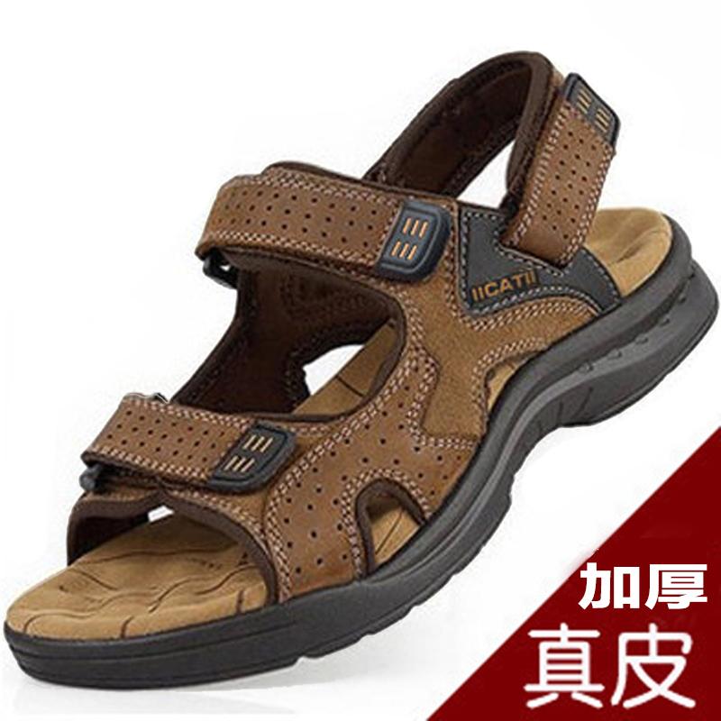 新款男士涼鞋夏沙灘鞋男真皮透氣運動休閒涼鞋男士涼拖鞋兩用軟底