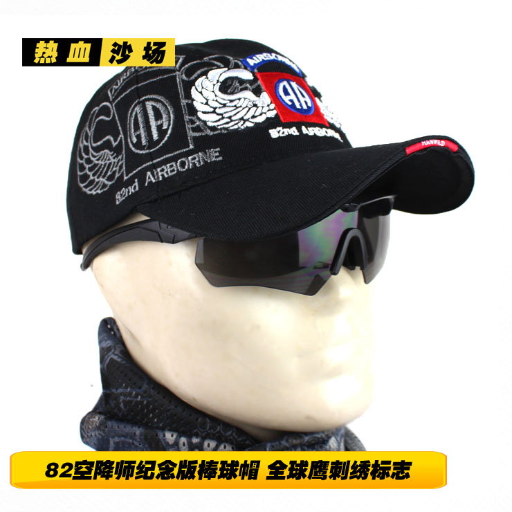 美國82空降師紀念版棒球帽 特種兵軍迷戰術帽子 全刺繡logo