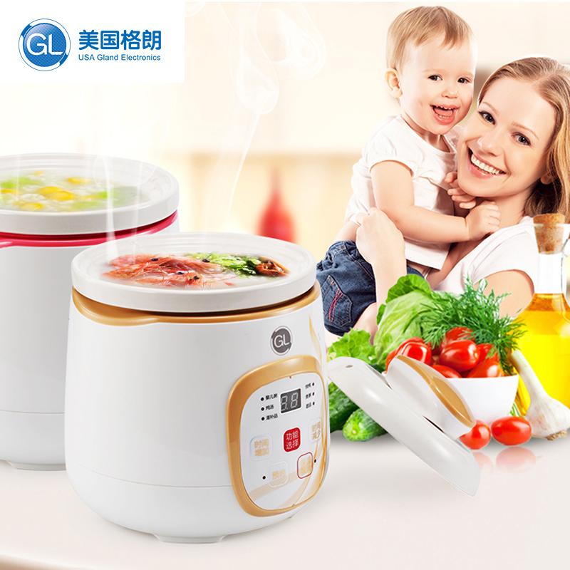 格朗glbb煲婴儿煮粥锅宝宝电饭煲辅食锅粥锅 bb煲 全自动儿童炖锅