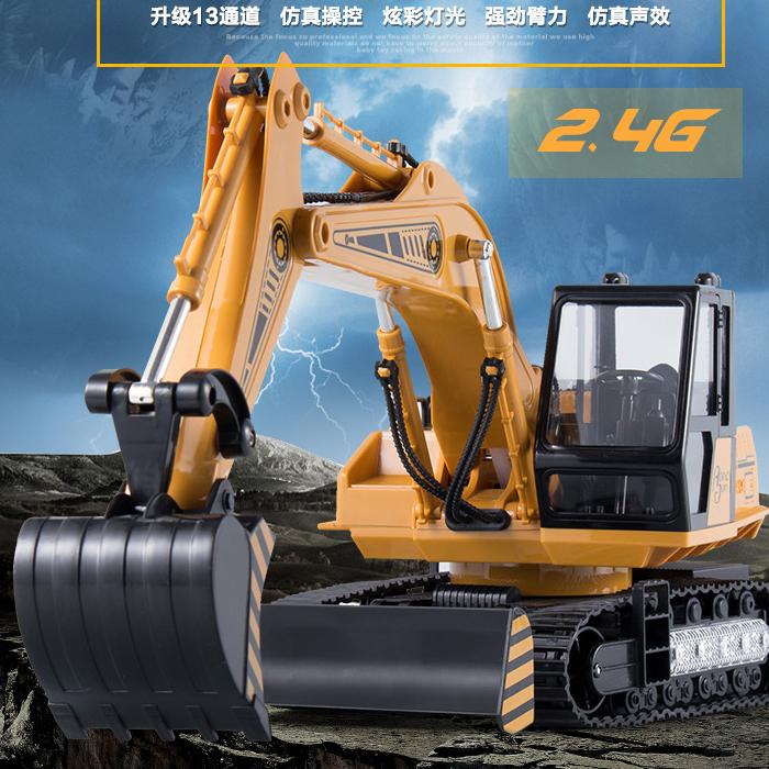 大号充电无线越野遥控车电动合金挖掘机男孩工程车挖土挖泥机玩具
