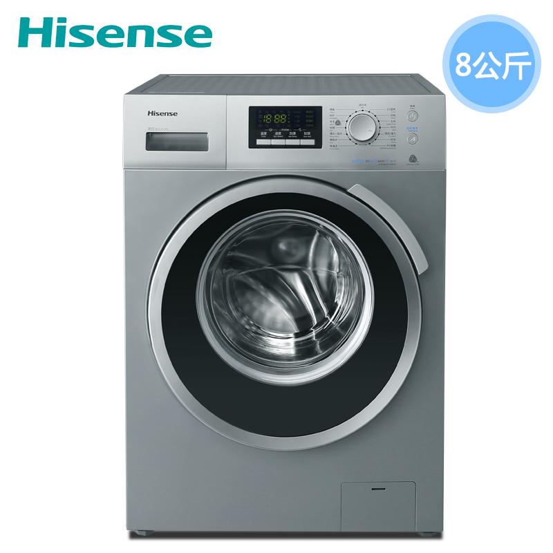 变频滚筒 公斤洗衣机全自动家用 8 S1208YFI XQG80 海信 Hisense