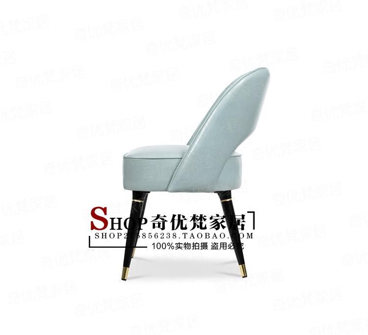 酒店会所休闲椅子北欧简约布艺餐椅书椅 美式乡村实木餐椅化浊