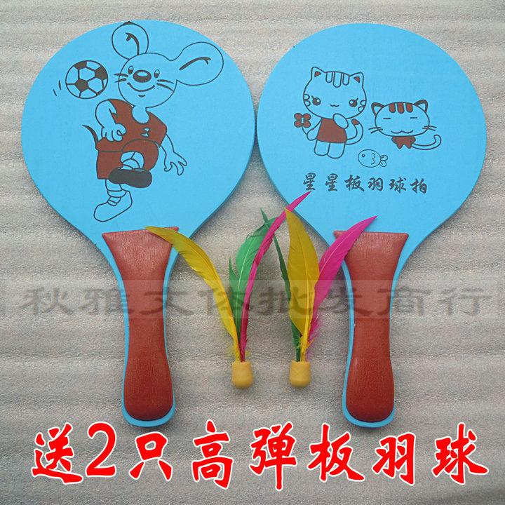 正品 星星板羽球拍 彩色卡通板羽拍 三毛球拍 送網兜+2只高彈球