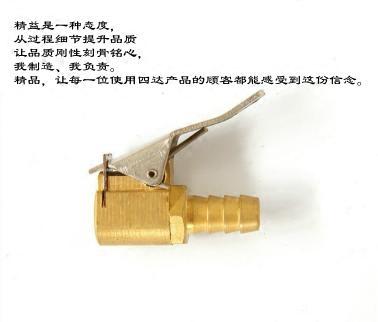 车载充气泵气嘴多功能气泵车载打气泵配件轮胎打气嘴气管接头新品
