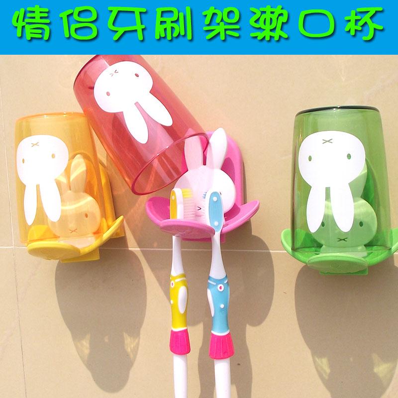 強力吸盤牙刷架創意情侶洗漱杯套裝可愛卡通糖果色漱口杯牙刷掛