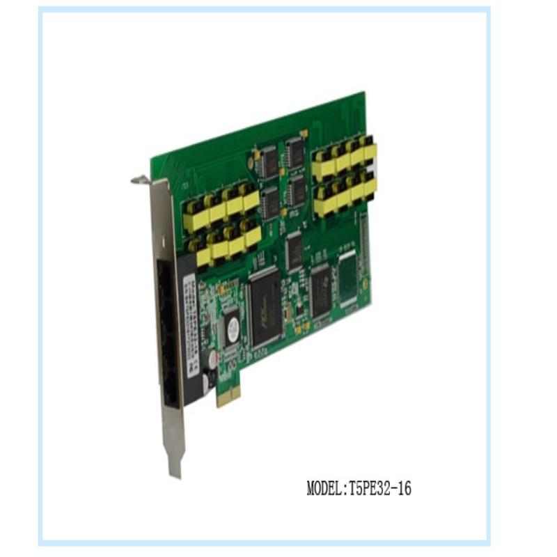 唐信16路PCI-E录音卡  通话录音   录音设备