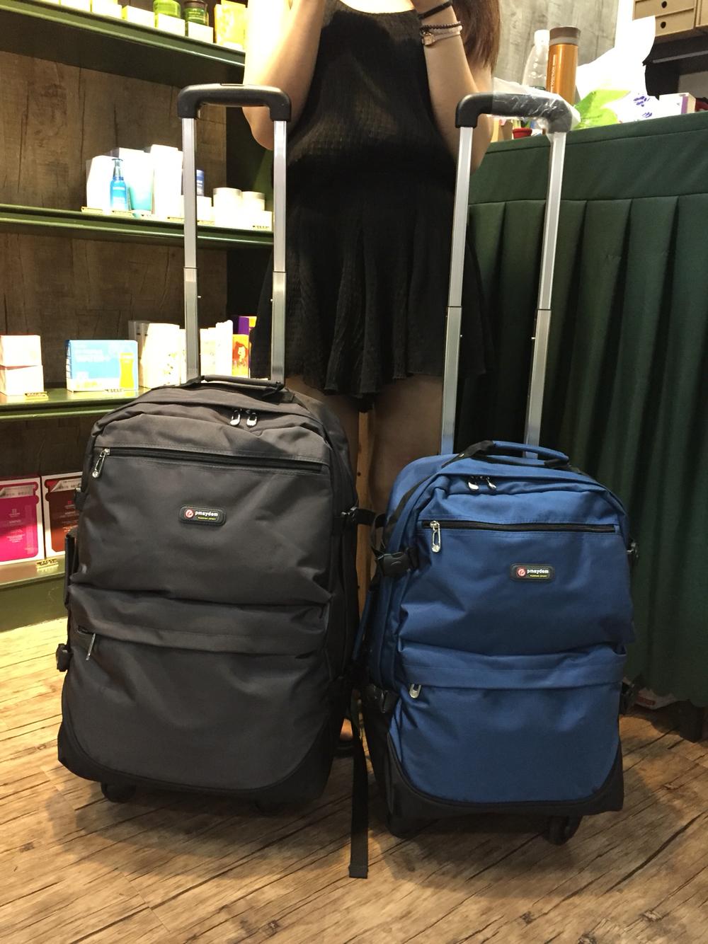 2019多功能拉桿箱雙肩拉包商務出差行李袋出國旅行登機箱學生書包