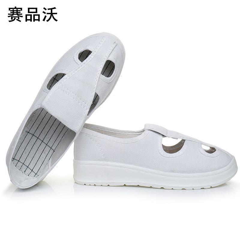包邮 加厚蓝色软底防静电四孔鞋白色无尘车间洁净鞋净化防护鞋 PU