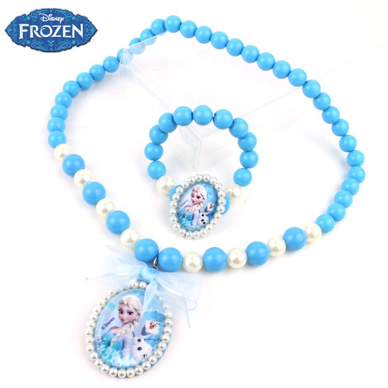兒童項鍊手鍊套裝迪士尼女童寶寶冰雪奇緣公主珍珠飾品首飾韓版