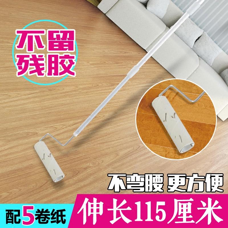 地板專用粘毛器加長伸縮杆除塵器強粘性地板衣服通用地毯粘毛滾筒