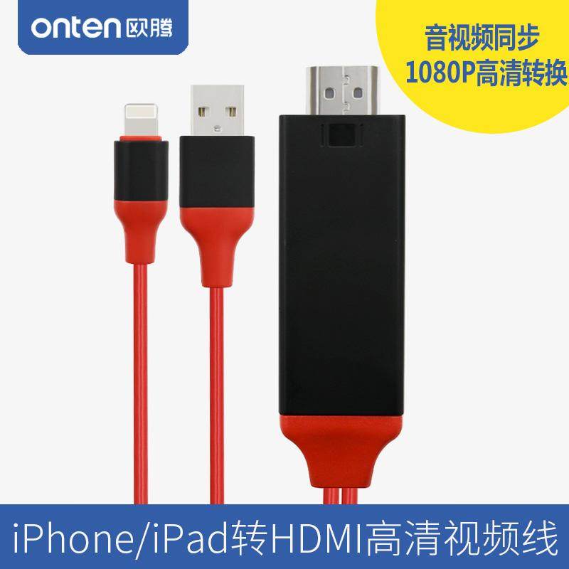 蘋果X手機iPhone7轉換器8Plus連線電視高清hdmi視訊線6s轉接頭7P投影儀同屏器ipad mini air pro轉換電視機線