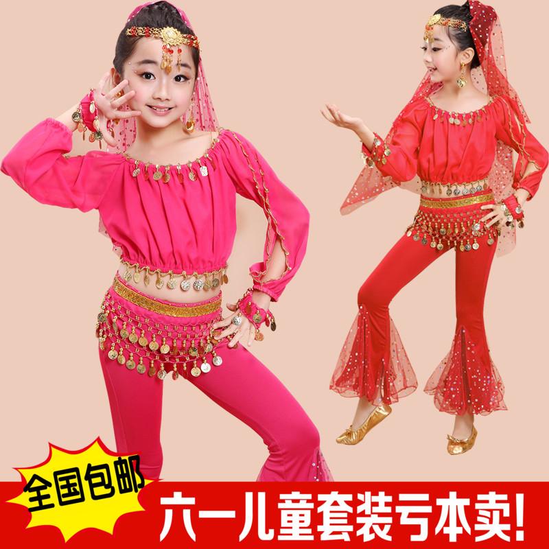 包郵特價舞蹈服裝兒童肚皮舞套裝女童印度舞蹈演出服肚皮舞服裝