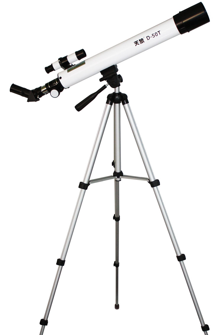 天狼D-50T折射天文望远镜专业观天高清高倍学生儿童孩子生日礼物