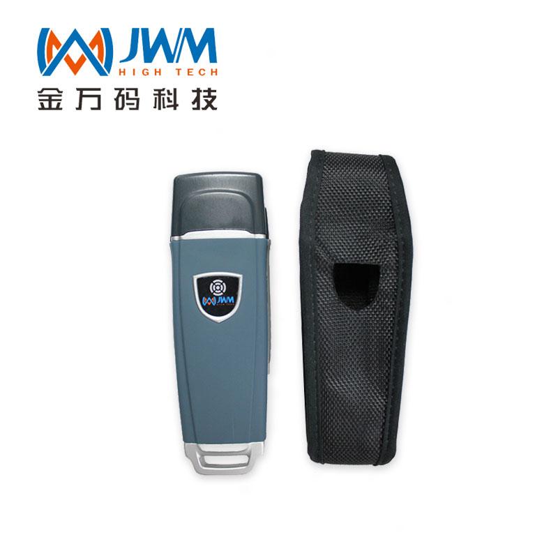 金萬碼(JWM)巡更機皮套 巡更系統配件 巡更棒保護套
