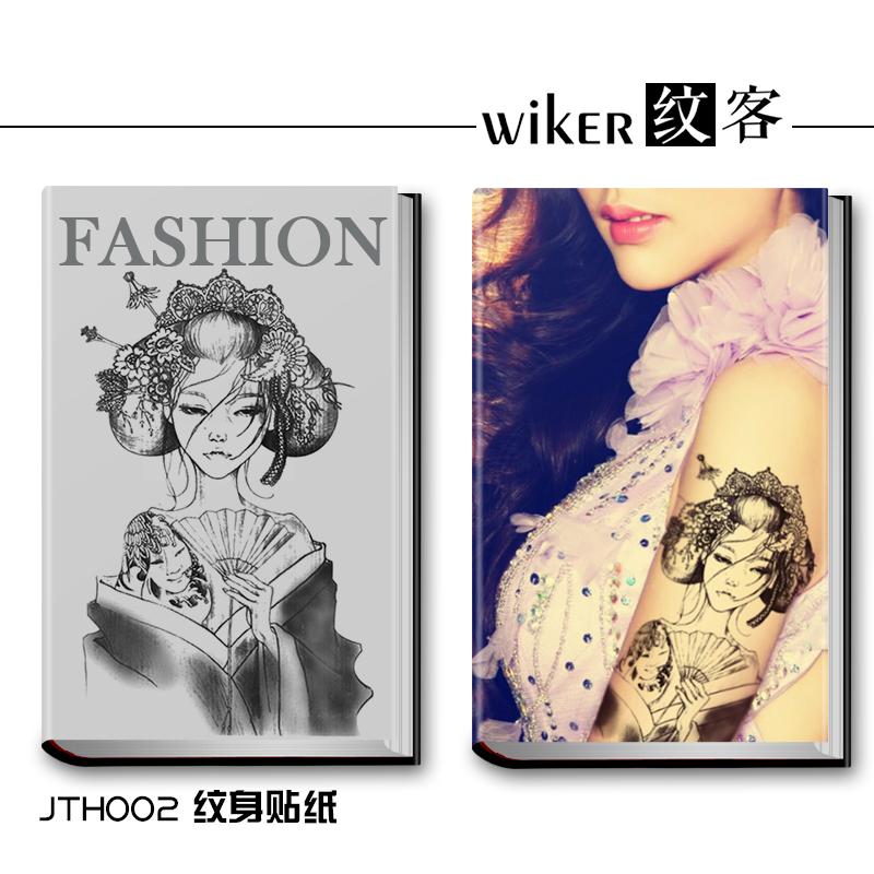 【包郵 買一送一】日本經典藝妓花臂紋身貼 逼真持久防水男女紋身