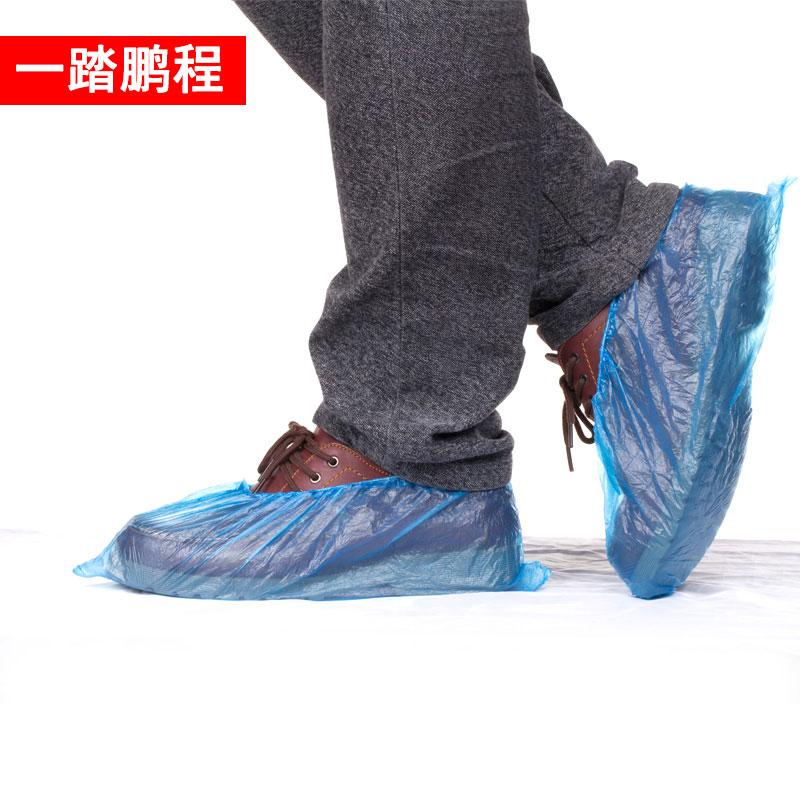 一次性塑料鞋套家用布居家透明鞋套 腳套防塵防水鞋套100只買2送1