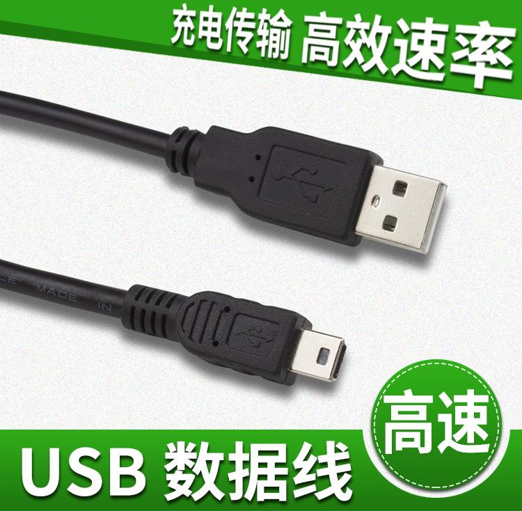 晟凱奧 索尼sony攝影機HDR-CX100E/B/R/S資料線mini usb連線CX12E DCR-SR68傳輸線