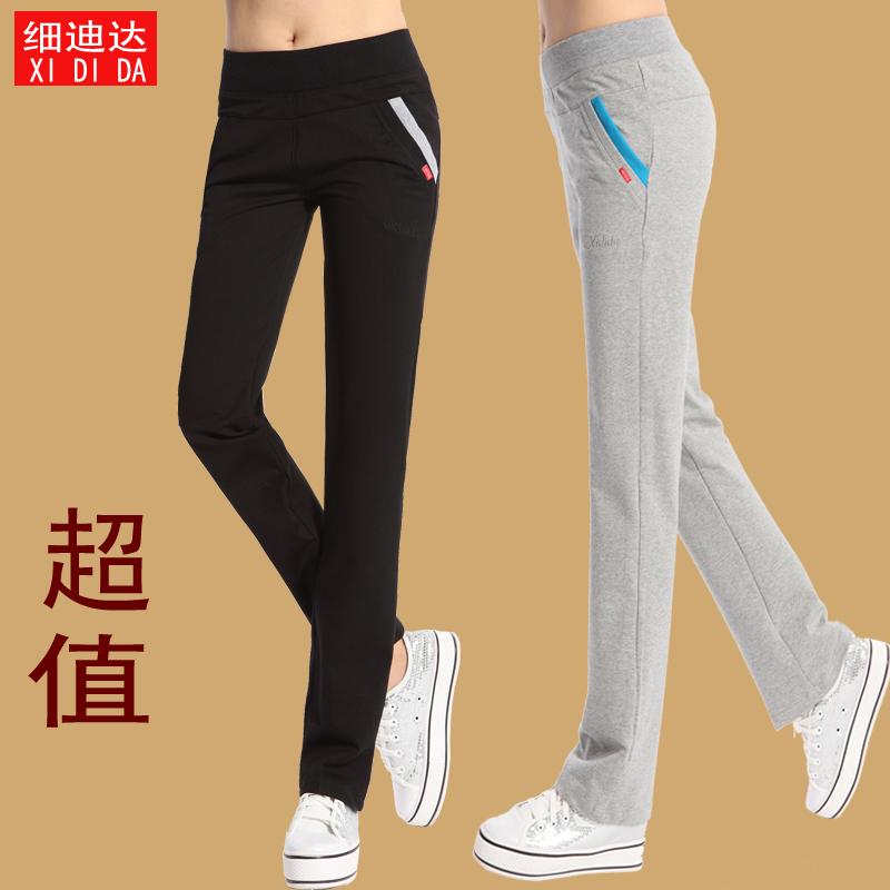 春夏薄款運動褲女長褲直筒修身顯瘦寬鬆休閒褲中學生黑色大碼衛褲