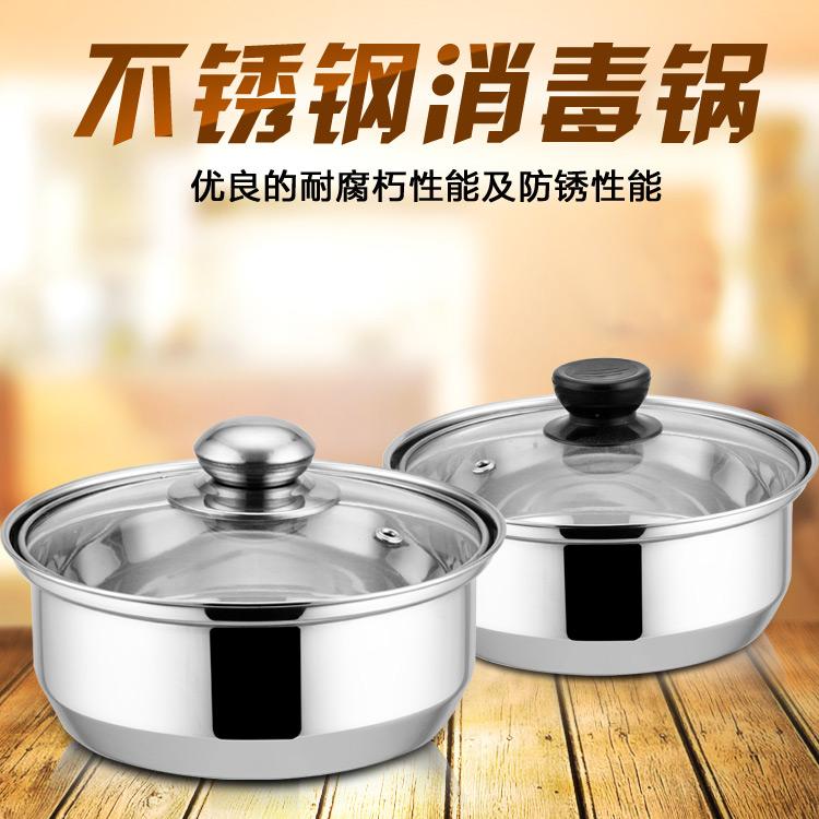 不鏽鋼消毒鍋茶具消毒盆茶杯功夫小配件茶洗鍋清潔盆電磁爐專用鍋