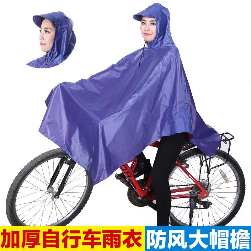 电动自行车雨衣雨披单人加厚男女士骑行大帽檐学生自行车单车雨衣