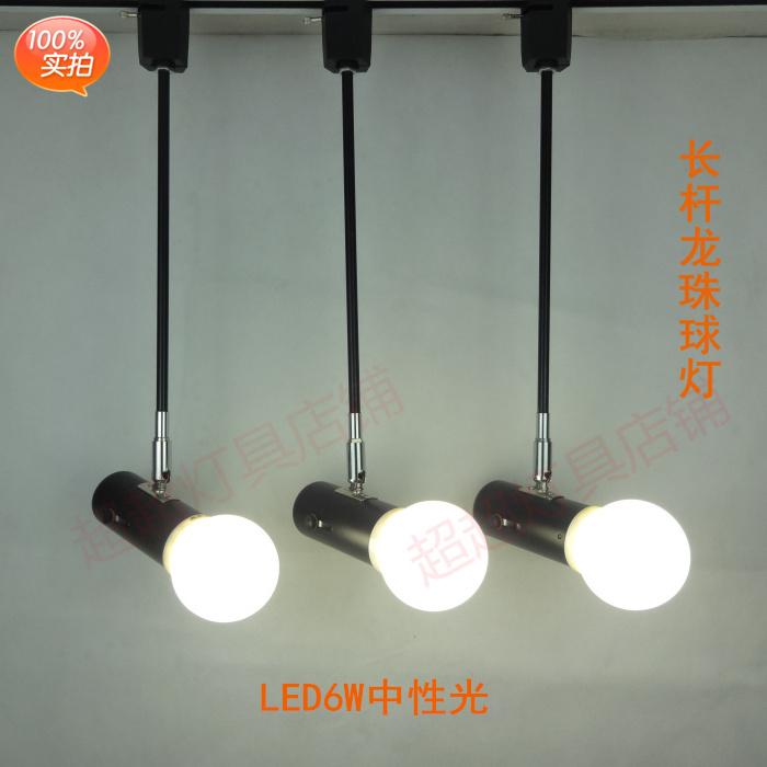 泡白球装饰灯吸顶射灯